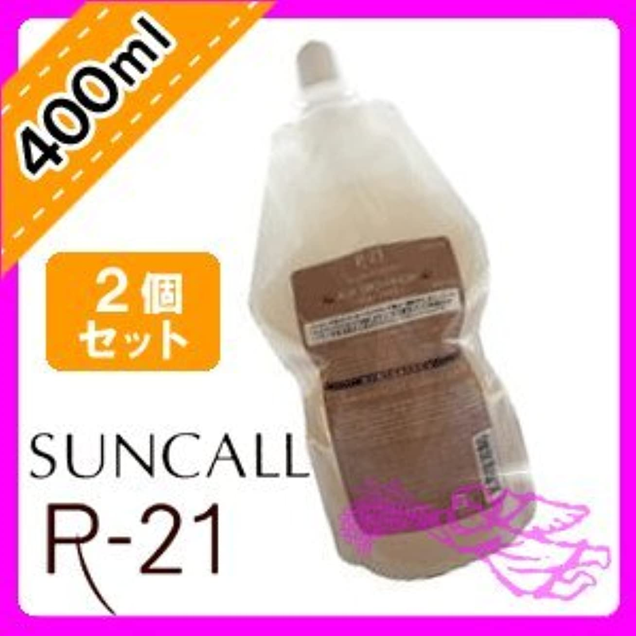 政府人気のインフルエンザサンコール R-21 CMCヒートミスト 400mL × 2個 セット 詰め替え用 SUNCALL R-21