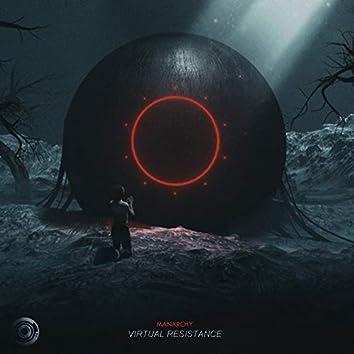 Virtual Resistance