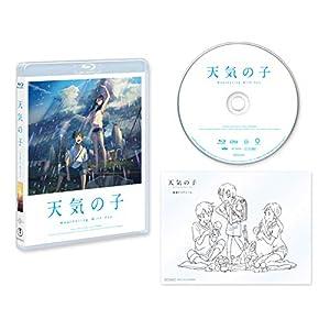 """「天気の子」Blu-rayスタンダード・エディション"""""""