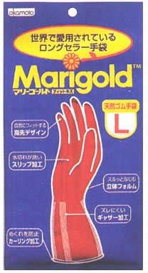 オカモト『Marigold(マリーゴールド)フィットネス』