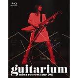 "miwa concert tour 2012 ""guitarium""(初回生産限定盤) [Blu-ray]"