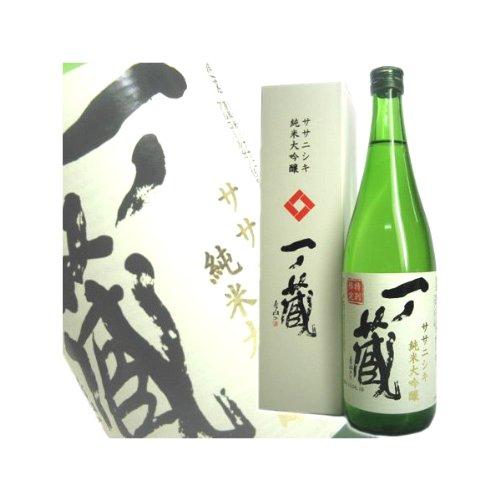 一ノ蔵 [純米大吟醸酒]