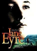 ジェイン・エア [Blu-ray]