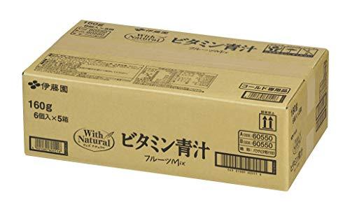 [旧品番]伊藤園withNatural(ウィズナチュラル)ビタミン青汁フルーツMixゼリー飲料160g×30個