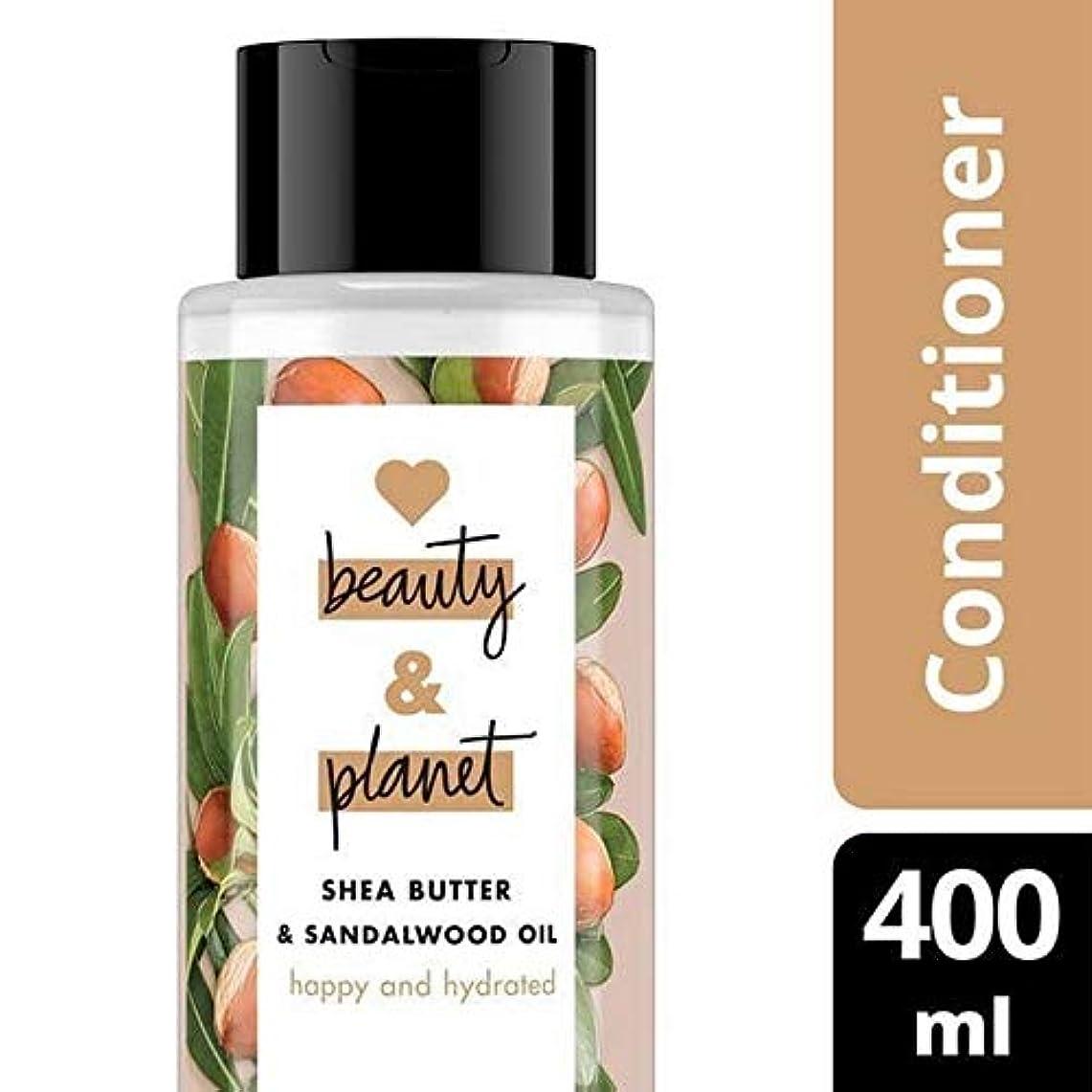 ピグマリオン乗算天窓[Love Beauty and Planet ] 美しさと地球の幸せ&水和コンディショナーを愛し - Love Beauty And Planet Happy & Hydrated Conditioner [並行輸入品]
