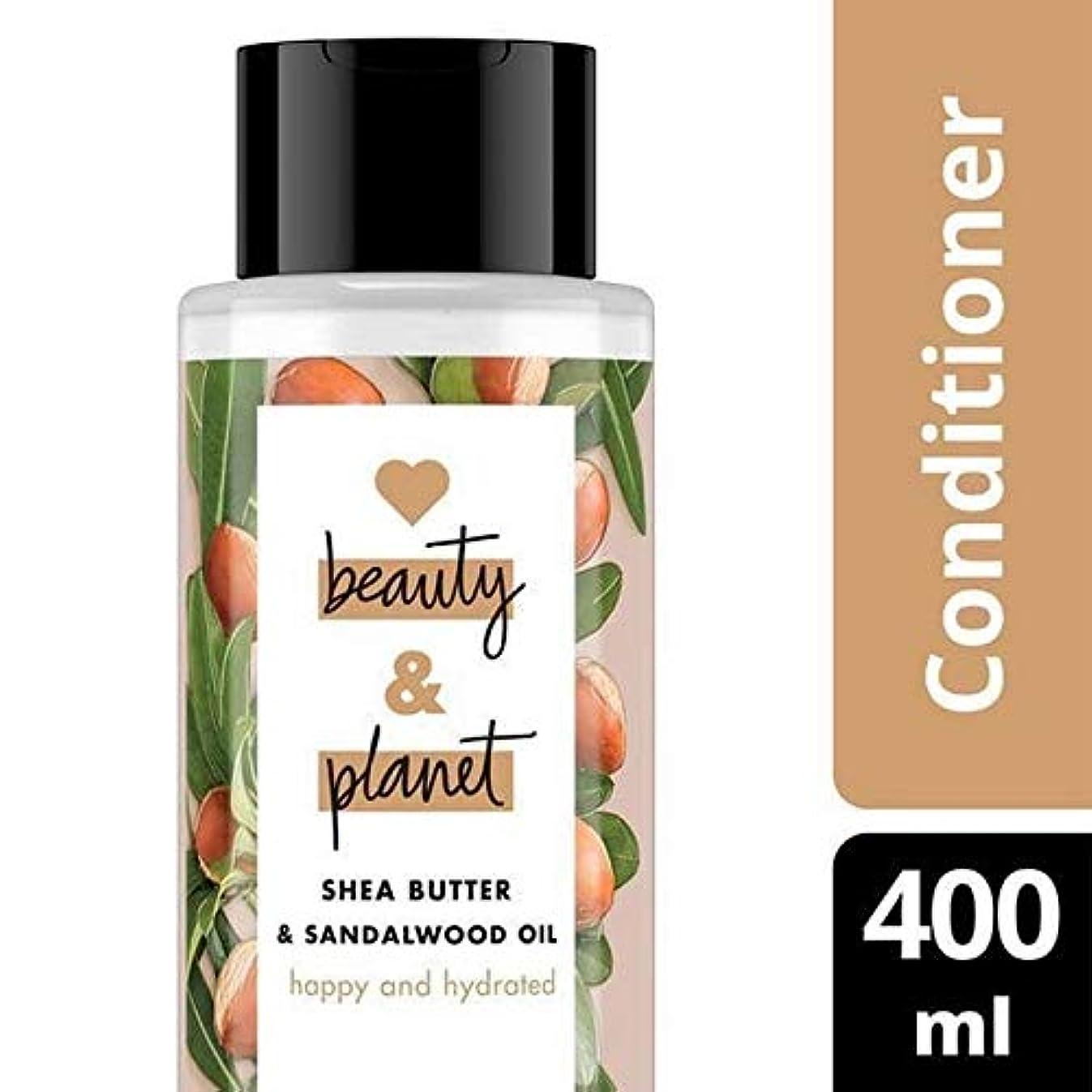 永遠の確認決めます[Love Beauty and Planet ] 美しさと地球の幸せ&水和コンディショナーを愛し - Love Beauty And Planet Happy & Hydrated Conditioner [並行輸入品]
