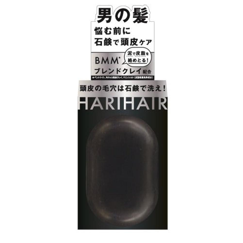 ボトル固める新鮮なペリカン石鹸 ハリヘア 固形シャンプー 100g