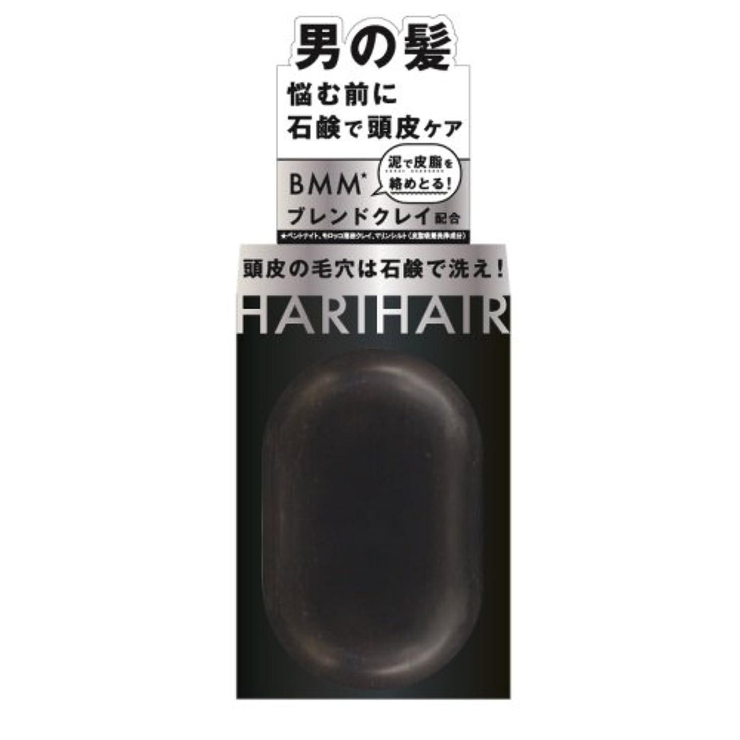 不道徳上にペリカン石鹸 ハリヘア 固形シャンプー 100g