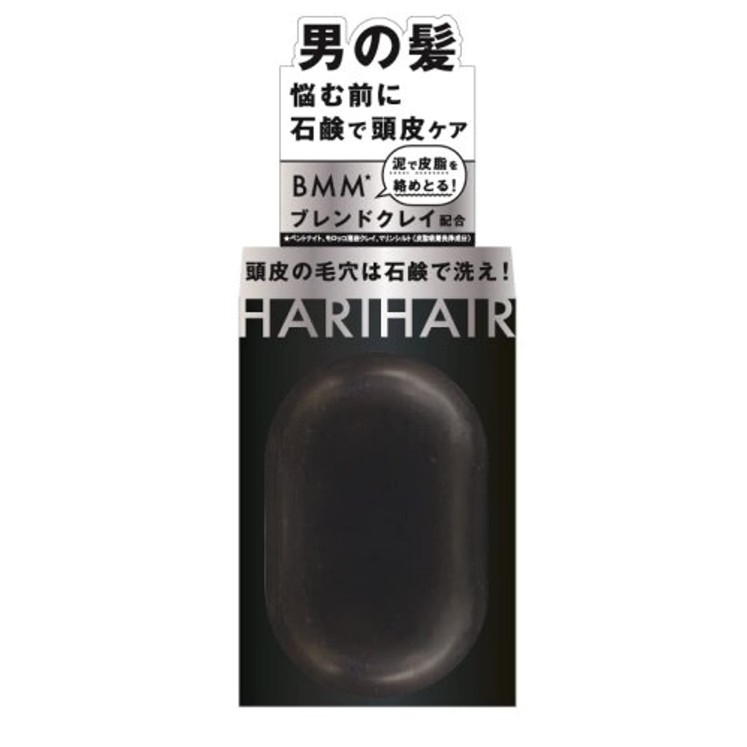 困惑悔い改めるペストリーペリカン石鹸 ハリヘア 固形シャンプー 100g