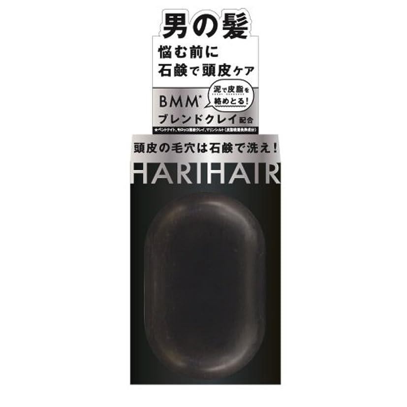 フィードバック軸修正ペリカン石鹸 ハリヘア 固形シャンプー 100g