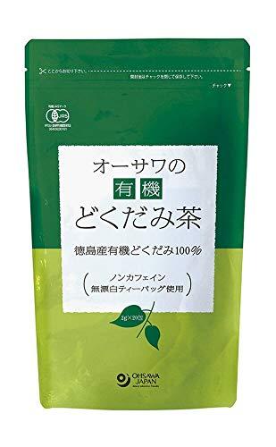 オーサワジャパン『オーサワの有機どくだみ茶』