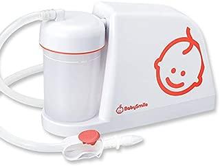 Baby Smile 電動鼻水吸引器 メルシーポット S-503