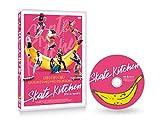 スケート・キッチン[DVD]