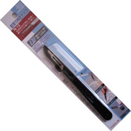 Ultra-mince précision de couteau à lame (FE-15)