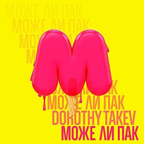 Dorothy Takev