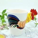 GDYRBY Cerámica Taza,Polla 3D Creative Animal Ceramic Mug Hecho A Mano Taza Fina Personalizado Té De Café Leche Café Cocoa Tazas De Papá Amantes Amigos Mejor Regalo