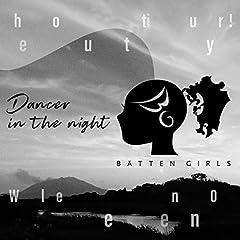 ばってん少女隊「Dancer in the night」の歌詞を収録したCDジャケット画像