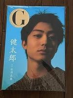 伊藤健太郎 G 健太郎 (写真集)