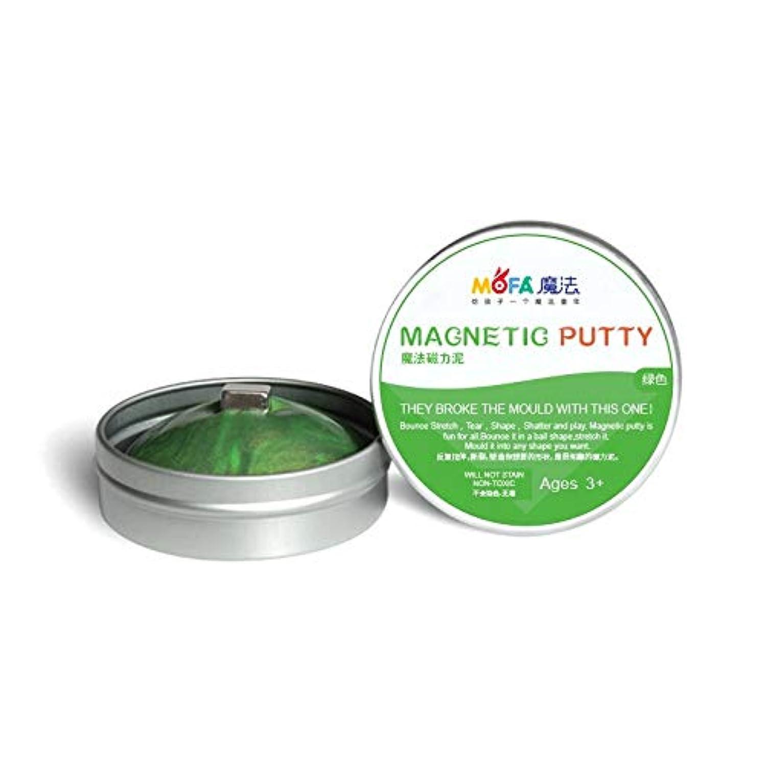 競う余暇ペレットDIY Playdough 粘土磁性流体磁気ゴム泥キッズギフトマグネット粘土おもちゃスライムアクセサリー人気のおもちゃ-10 (銀)
