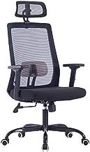 Sidanli Ergonomic Office Chair, High Back Mesh Desk Chair, Black Computer Chair for Office.