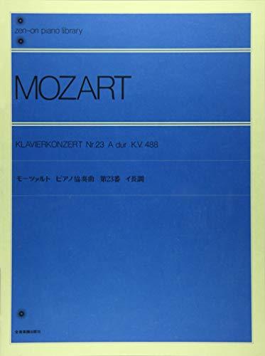 Klavierkonzert A-Dur: KV 488. Klavier und Orchester. Klavierauszug für 2 Klaviere. (zen-on piano library)