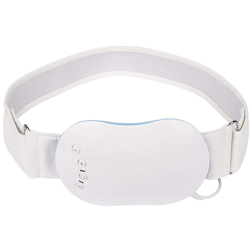 磁気おじいちゃん全くマッサージベルト 腹筋ベルト 振動 5強度 自動オフ ダイエットベルト トレーニング 腹巻き 巻くだけ 引き締め ホワイト
