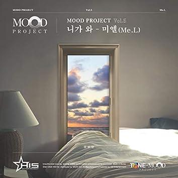 The Mood Project Vol. 5 니가 와