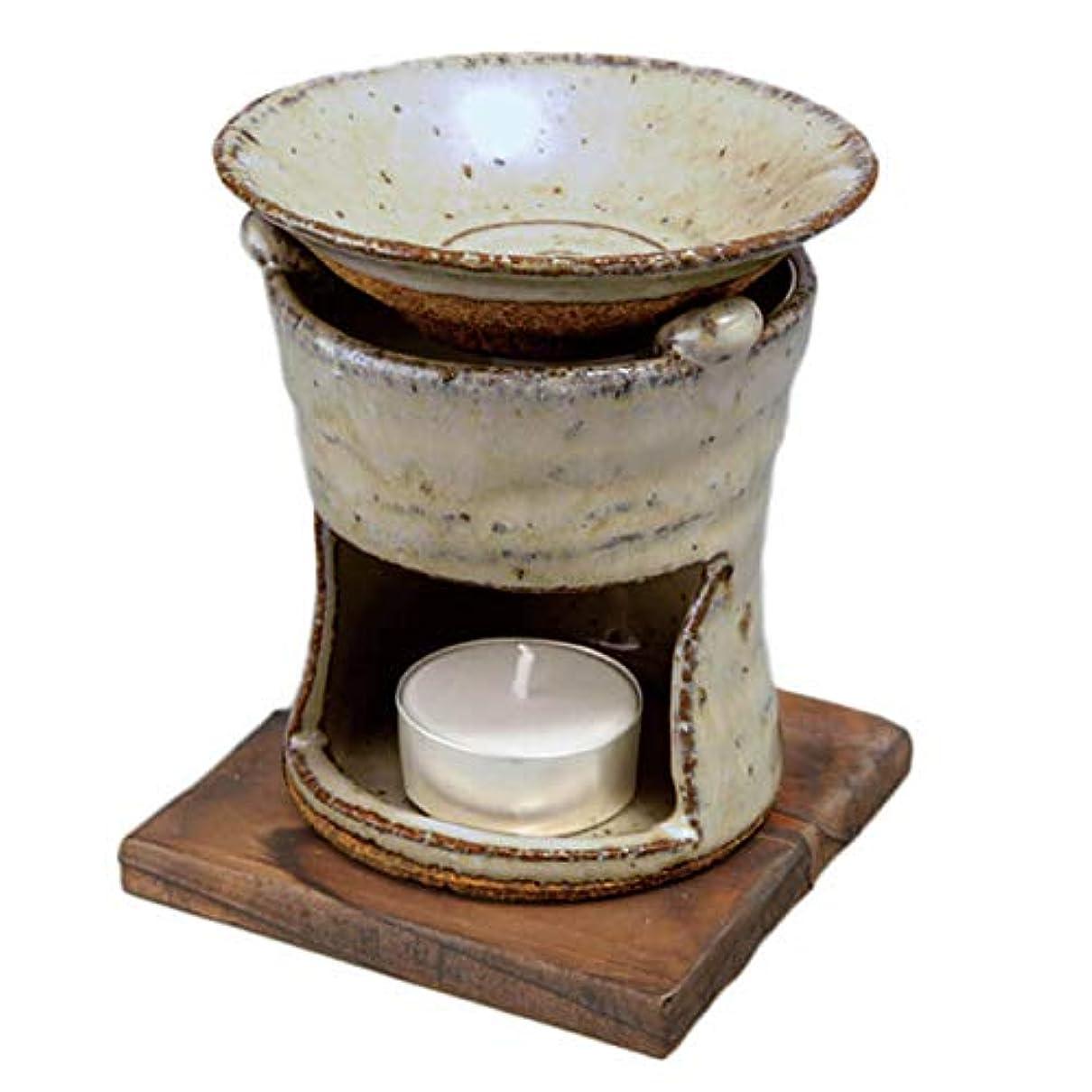 静脈種類耕す手造り 茶香炉/茶香炉 伊良保/アロマ 癒やし リラックス インテリア 間接照明