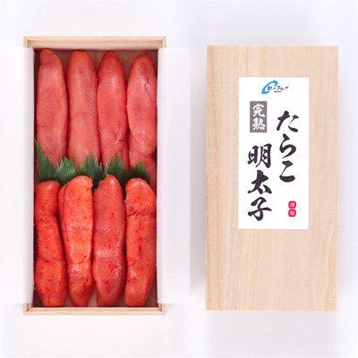 【海鮮市場 北のグルメ】完熟たらこ&明太子 木箱入 ギフトにおすすめ
