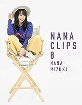 【早期購入特典、初回封入特典あり】 NANA CLIPS 8 (Blu-ray)(A3クリアポスター、ブロマイド付き、プレミア抽選シリアルナンバー封入)