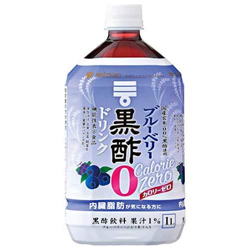 ミツカン ブルーベリー黒酢 カロリーゼロ【機能性表示食品】 1Lペットボトル×6本入×(2ケース)