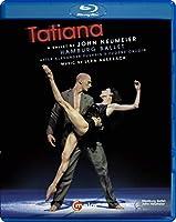 Tatiana [Blu-ray]