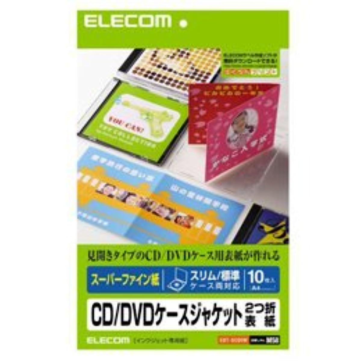 転送リズム便利【まとめ 4セット】 エレコム メディア関連 EDT-SCDIW