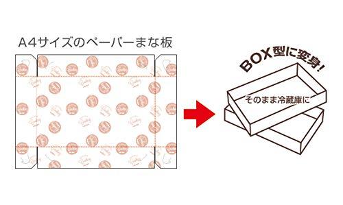 小久保工業所使い捨てペーパーまな板(12枚入り)[調理用/使い捨てまな板](国産紙製/まな板シート/アウトドア)KK-37712個入