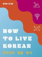 How to Live Korean (How to Live...)