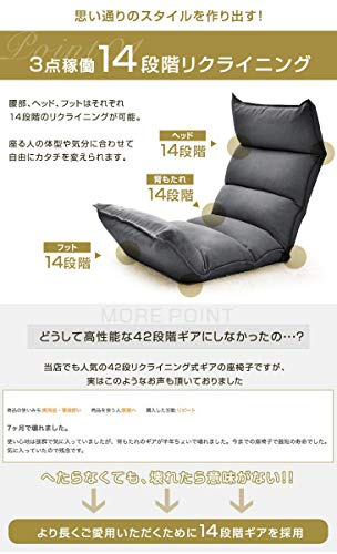 タンスのゲンへたりにくいポケットコイル低反発座椅子14段階リクライニングブラウン4300000091【63245】
