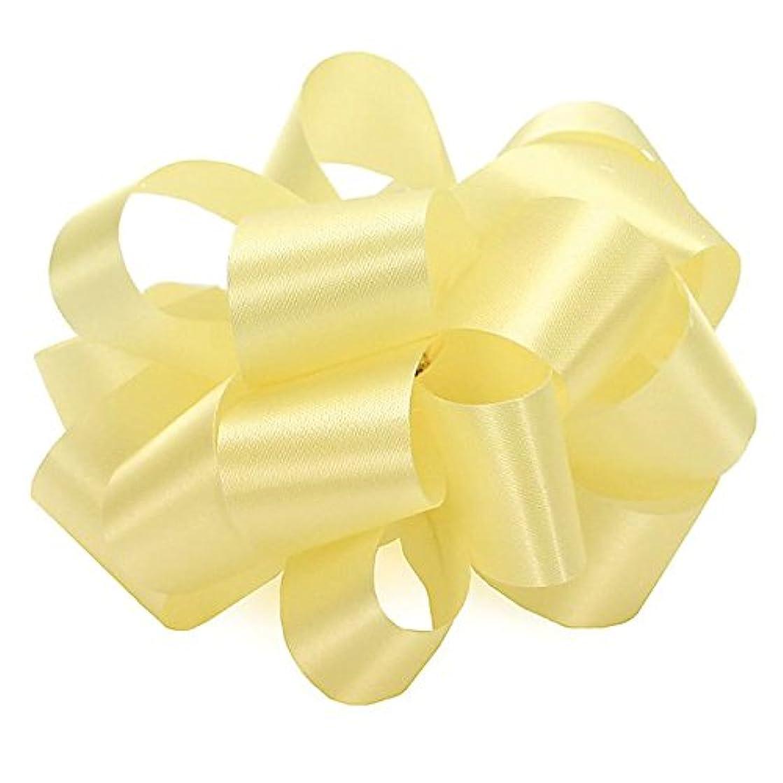 Berwick Offray Lion Sea Maid Satin Acetate Ribbon-1-5/16 X 100yds-Maize Ribbon
