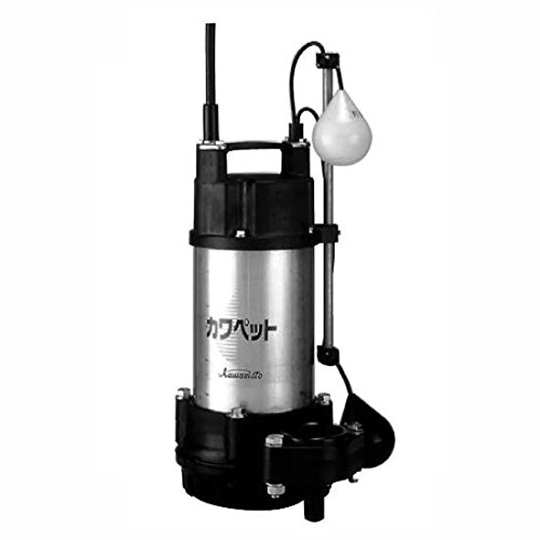 安定取得含める[WUP4-505-0.4SL]川本ポンプ WUP-G形 カワペット 強化樹脂製排水水中ポンプ2極 50Hz 自動型 単相100V 0.4kW(旧品番:WUP3-505-0.4SLG)