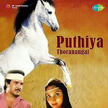 """Odakarai Manneduthu (From """"Puthiya Thoranangal"""") - Single"""