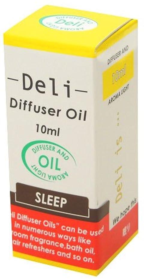 テザーマットレスサイドボードフリート デリ ディフューザーオイル 眠り SLEEP 10ml