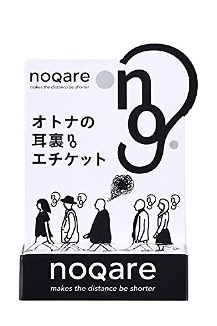 松の木郵便局ファシズムノカレ 耳裏用スポットバーム 無香料 5g