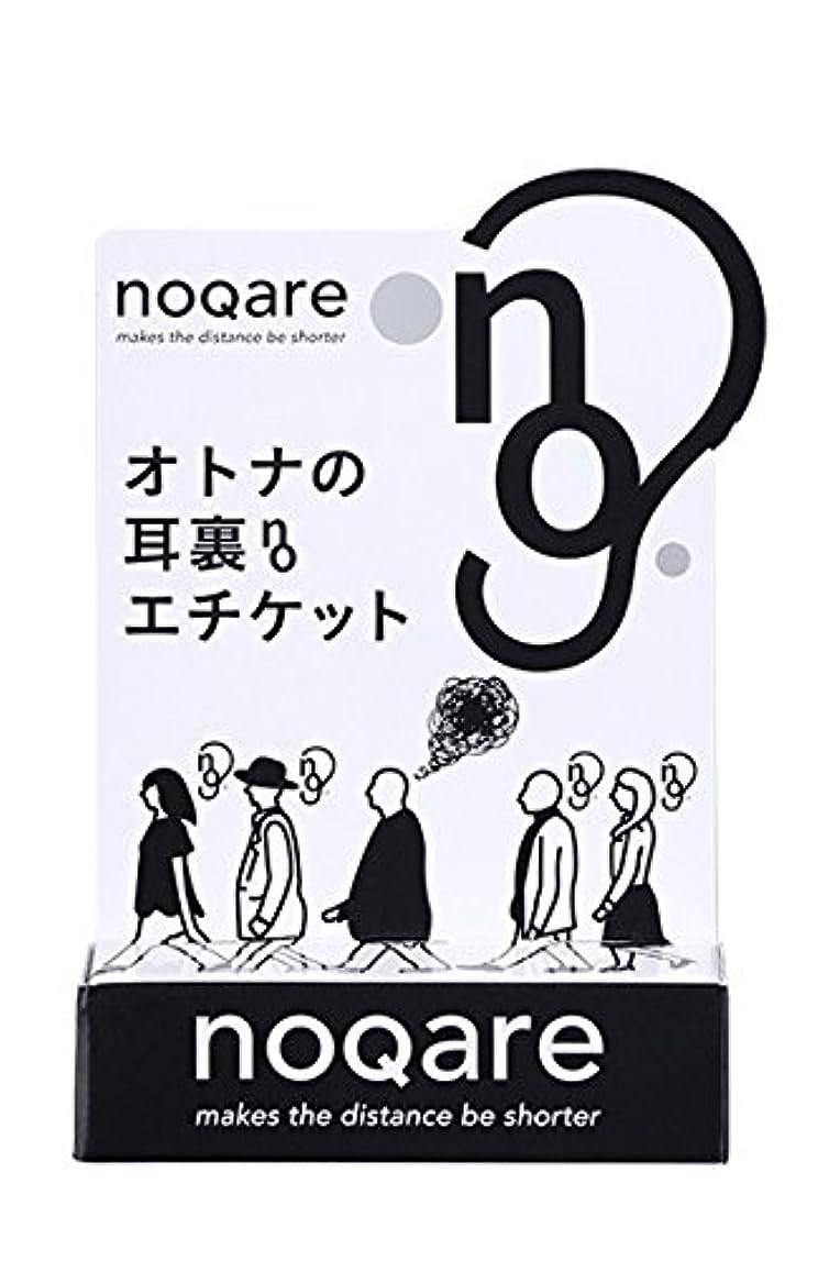 蓄積する曲げる感覚ノカレ 耳裏用スポットバーム 無香料 5g