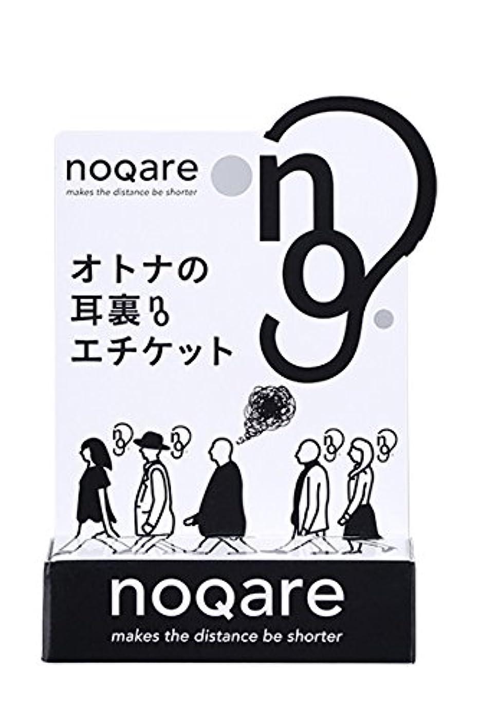 ネーピア呼吸上がるノカレ 耳裏用スポットバーム 無香料 5g