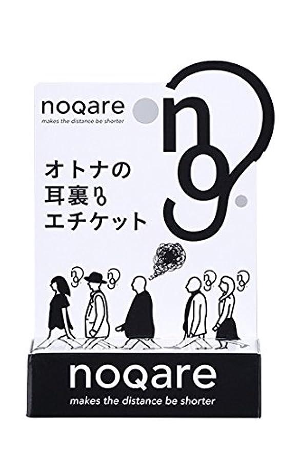 アプトかける桃ノカレ 耳裏用スポットバーム 無香料 5g
