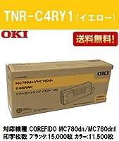 OKI トナーカートリッジTNR-C4RY1 イエロー 純正品