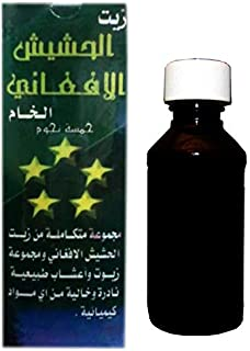 Afghan Hashesh Oil For Thickening, Lengthen And Prevent Hair Loss - 125ml
