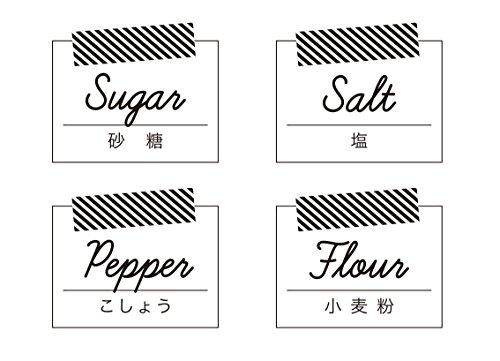 調味料詰め替え用容器ラベル<キッチンステッカー>メモ(A)