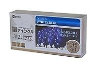 タカショー イルミネーション アイシクル 112球 ホワイト/ブルー