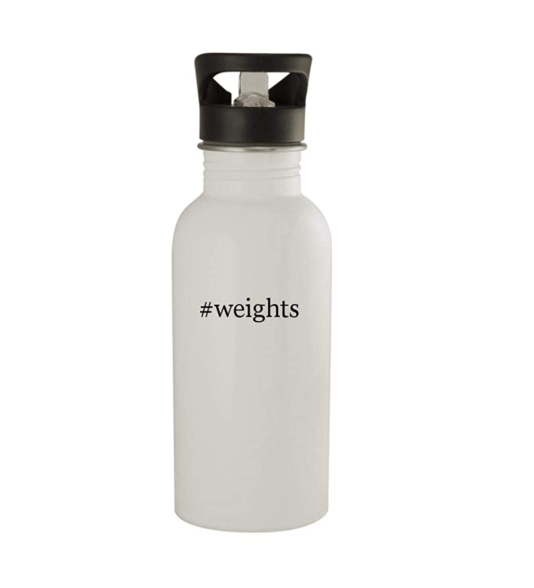 Knick Knack Gifts #Weights - 20oz Sturdy Hashtag Stainless Steel Water Bottle