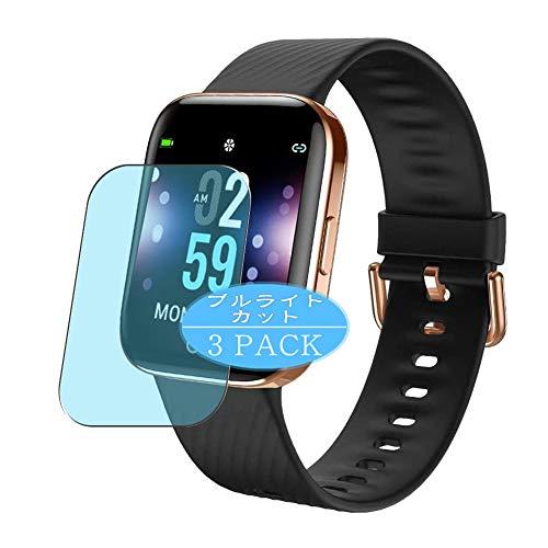 VacFun 3 Pezzi Anti Luce Blu Pellicola Protettiva per ZKCREATION X2 1.3' Smartwatch Smart Watch, Screen Protector Protective Film Senza Bolle (Non Vetro Temperato) Filtro Luce Blu